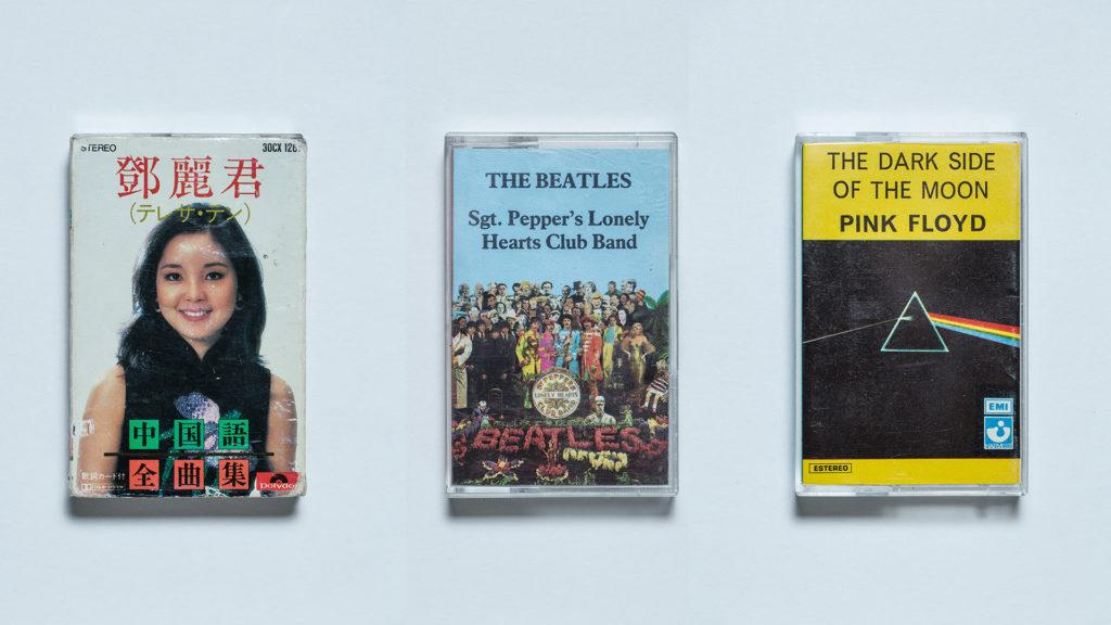 The Beatles、Pink Floyd、日版的鄧麗君專輯……平日經常看其黑膠及CD封面,但在唱片博物館內卻找到它們的頭版卡式帶。