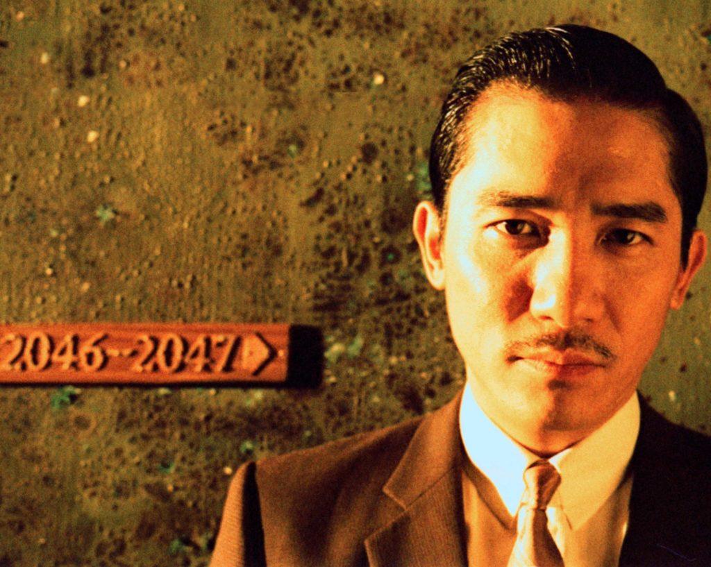 《2046》的梁朝偉蓄鬍子,黃國兆認為造型讓他看來不太正派,不像昔日的報人。事實上劉以鬯曾在訪問中說過梁朝偉了解他不深。