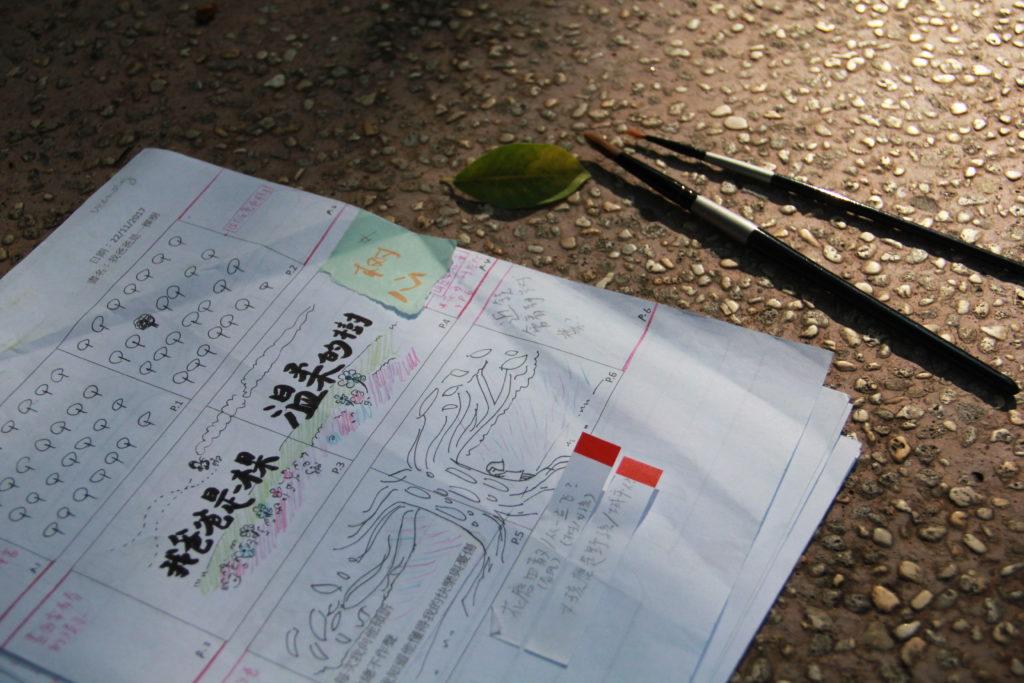 繪本導師不但教導Wendy基本的繪畫技術,還指導她以故事分鏡圖有條例地把草稿組織成故事。