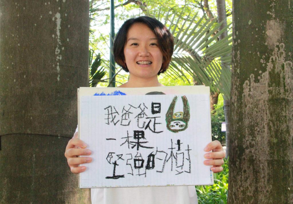 繪本創作令父女和好如初,也給予Wendy自省的機會,提醒自己父愛常在。