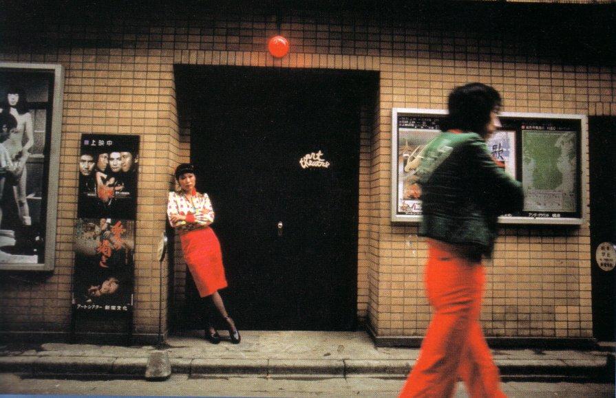 ATG地下映院是上世紀六十年代放映獨立電影的據點,漸漸成為年輕人的文化中心。