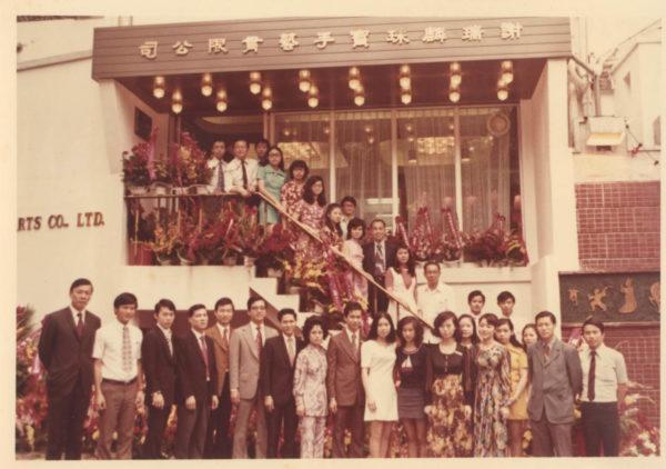 1970年代成立的「謝瑞麟珠寶手藝有限公司」,成為集團日後進軍出口業及遊客門市業務的基石。
