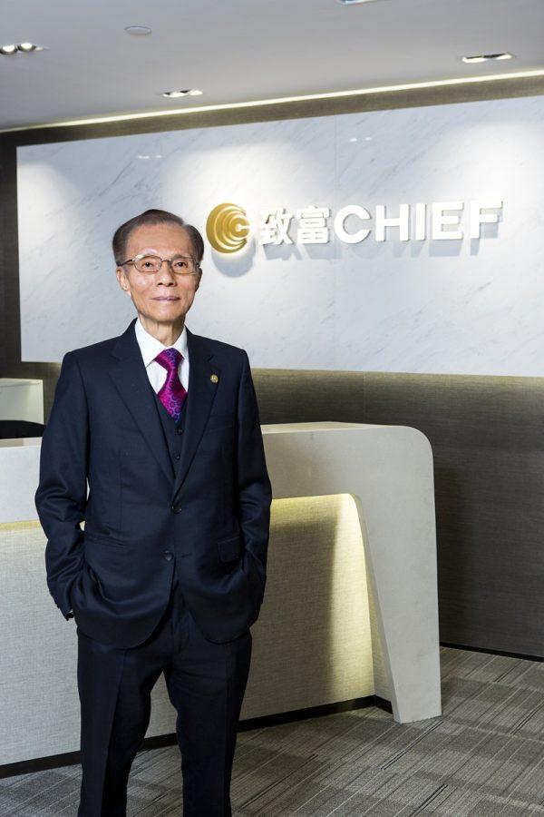 致富集團創辦人兼主席周松堦,認為做生意最重要是誠實和公平,才能得到客人長久的支持和信賴。
