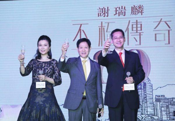 謝瑞麟先生已逐步退下火線,薪火相傳,把集團業務交予兒子及媳婦謝達峰伉儷掌舵,並擔當顧問。