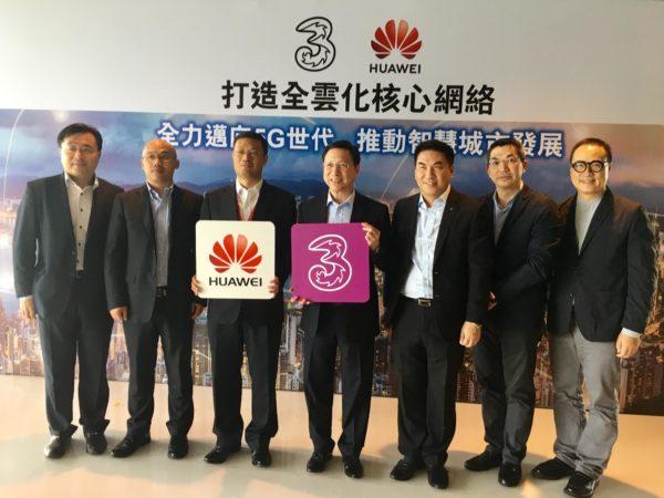 分別與華為(圖)及阿里巴巴集團達成合作協議,全力邁向5G新世代。