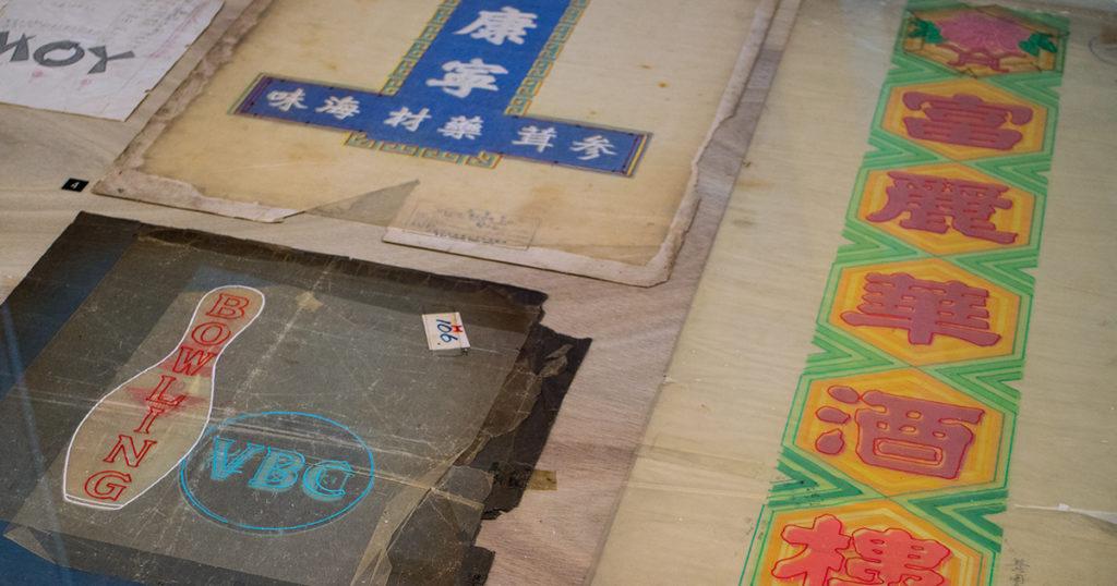 約兩年前,南華霓虹燈電器廠捐出近一千張霓虹招牌手稿,予香港理工大學設計學院。由學院的信息設計研究室接手,研究香港設計的源頭。