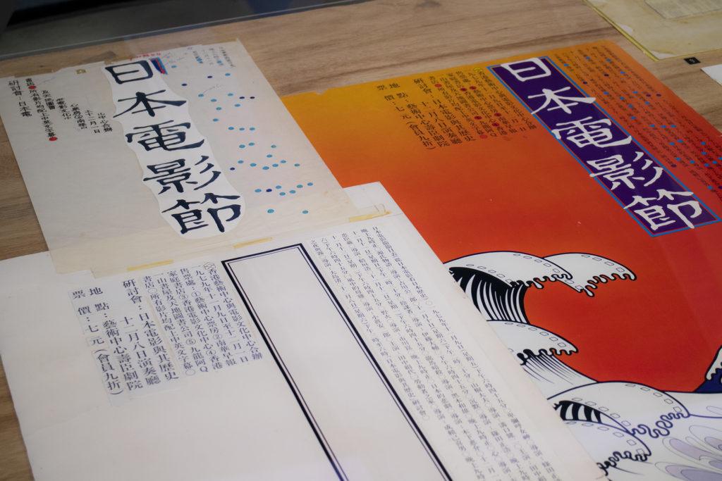 沒有電腦的年代,要做一張海報的工序十分煩複。即使是熟練的畫師,也至少需要三四天時間。