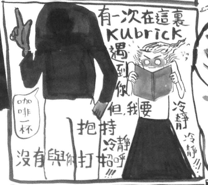特大情書其中一頁插畫,記錄了兩年多前Kylie在Kubrick遇上劉青雲的情節,畫下她心如鹿撞的一刻。
