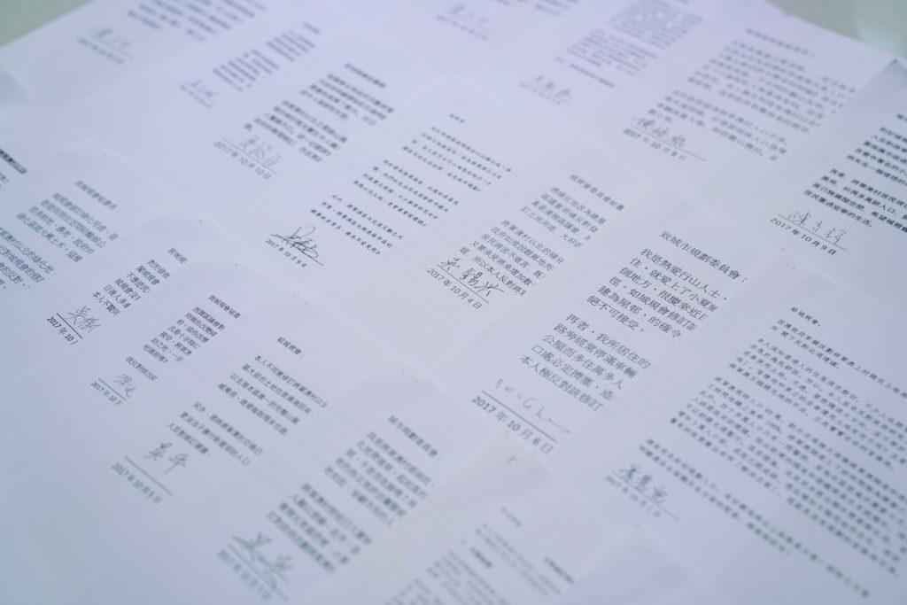 吳伯收集村民反對簽名,向城規會提出反對。