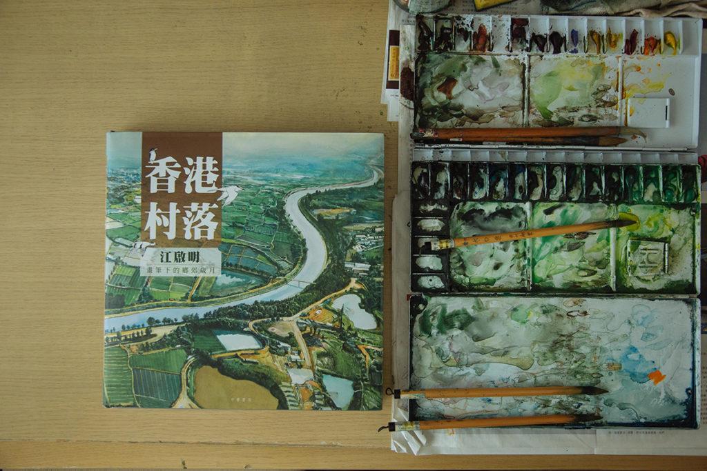 《香港村落——江啟明畫筆下的鄉郊歲月》 江啟明著  $438/中華書局