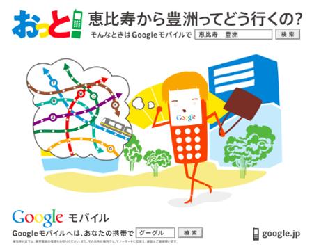 Winnie更為東京W+K畫插圖,為當地Google開發的搜尋軟件繪製趣緻展示圖。(截圖自官方網站)