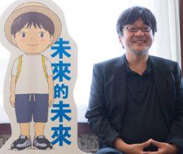 細田守執導之《未來的未來》從一名四歲小孩小君的角度看世界。他更穿越過去與未來。電影破天荒成為首部在康城影展作世界首映的日本動畫。