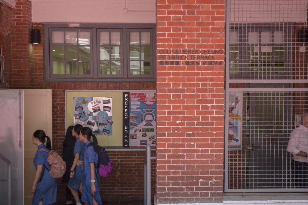 學校於2013年完成紅磚校舍的翻新工程,增加了音樂及運動方面的設施。
