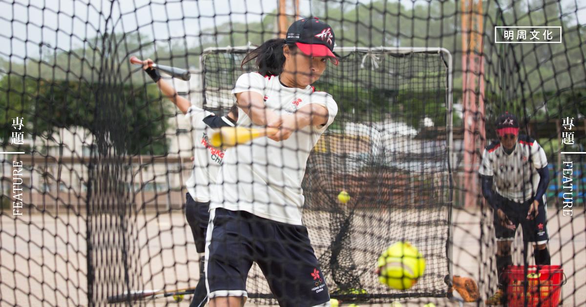 隊長之一的梁芷茵認為壘球是她生命中不可或缺的事,在場下走上教師路,原因之一希望宣揚壘球。