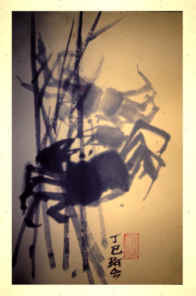 這幅「墨蟹」屬較早期的虫畫,署名「丁巳阿虫」,印章為「蛀米大蟲」。