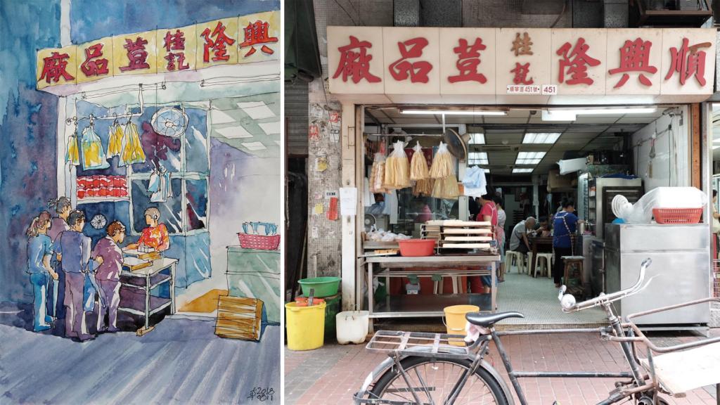 不少作品以區內老字號為畫題,順興隆桂記荳品廠便是其中之一。(Ben Wong作品,攝自YK)