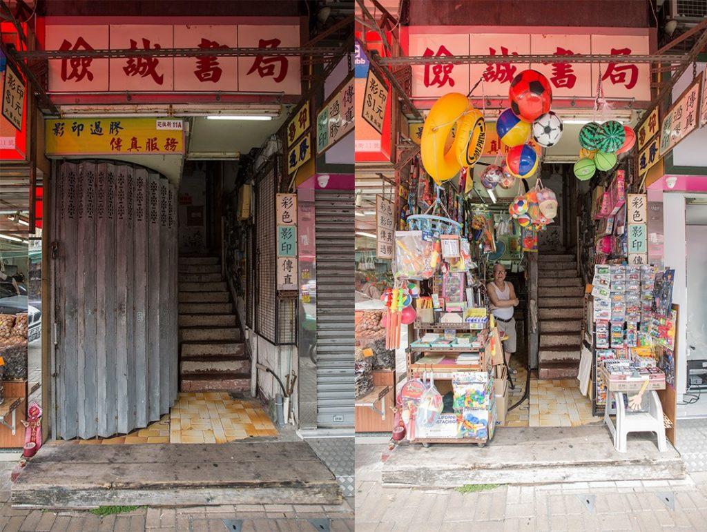 (左)早上開舖前來到,便能察覺弧角鐵閘設計,可防 止人們出入撞到。 (右)開舖後,店面一片絢 爛,貨品高低有致。