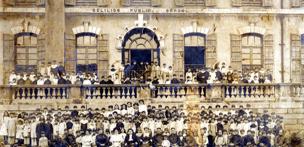 5-1890