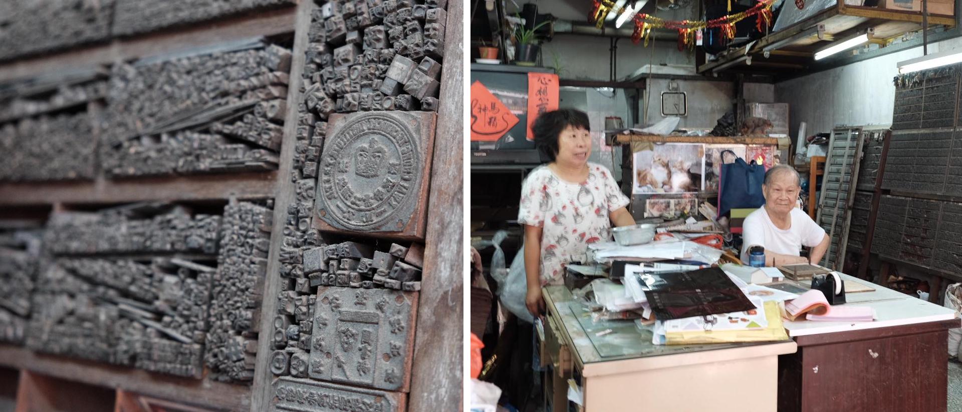 導賞路線亦包括陳文雕刻、周記雜貨醬料及源利棧五金鎖類雜貨店等小店。