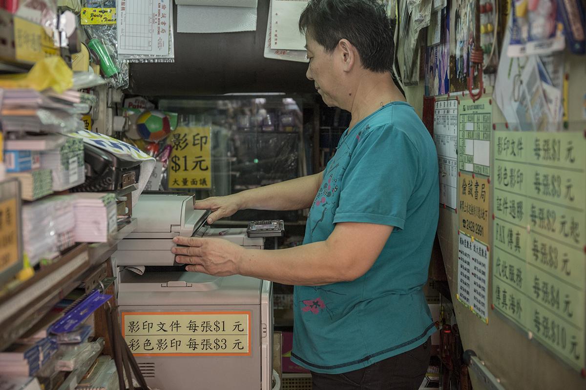 店內只能影印A4大小,因為A3影印機太大部,店子放不下。