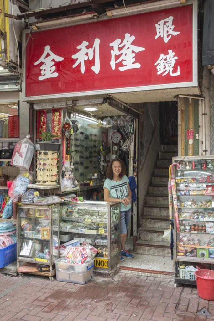 金利隆眼鏡店主周姐總是笑臉迎人,老實做生意,都是從媽媽學習而來。