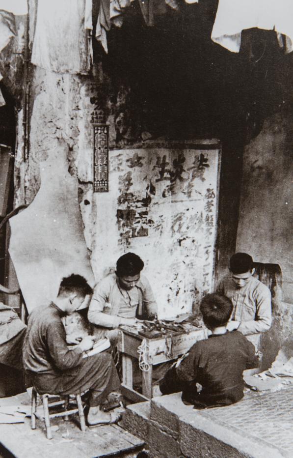 1955年的補鞋匠(照片由鄭寶鴻提供)