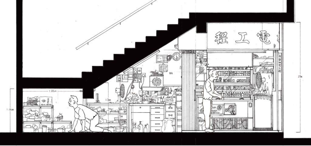 樓梯舖盡頭是儲物空間,店主英叔要蹲下身子方能進入。