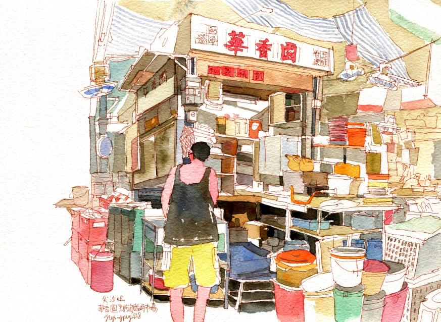 【海防道熟食市場11月重建】世界不是只有生意  飄香三十年的秘製豬扒