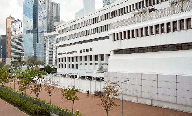 2018年香港中環郵政總局(圖片由作者提供)