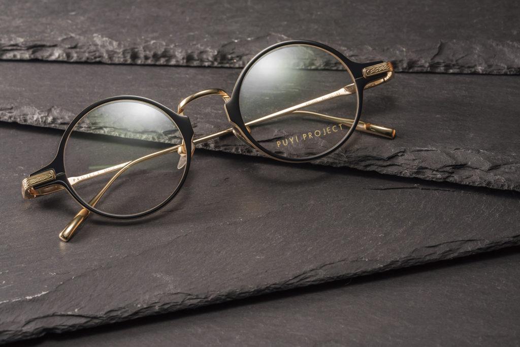 出自日本福井縣資深工匠之手,用最高端鈦金屬物料製作,呈現簡約典雅的韻味;自家品牌推出的眼鏡系列Puyi Project,自然是集百家之大成。