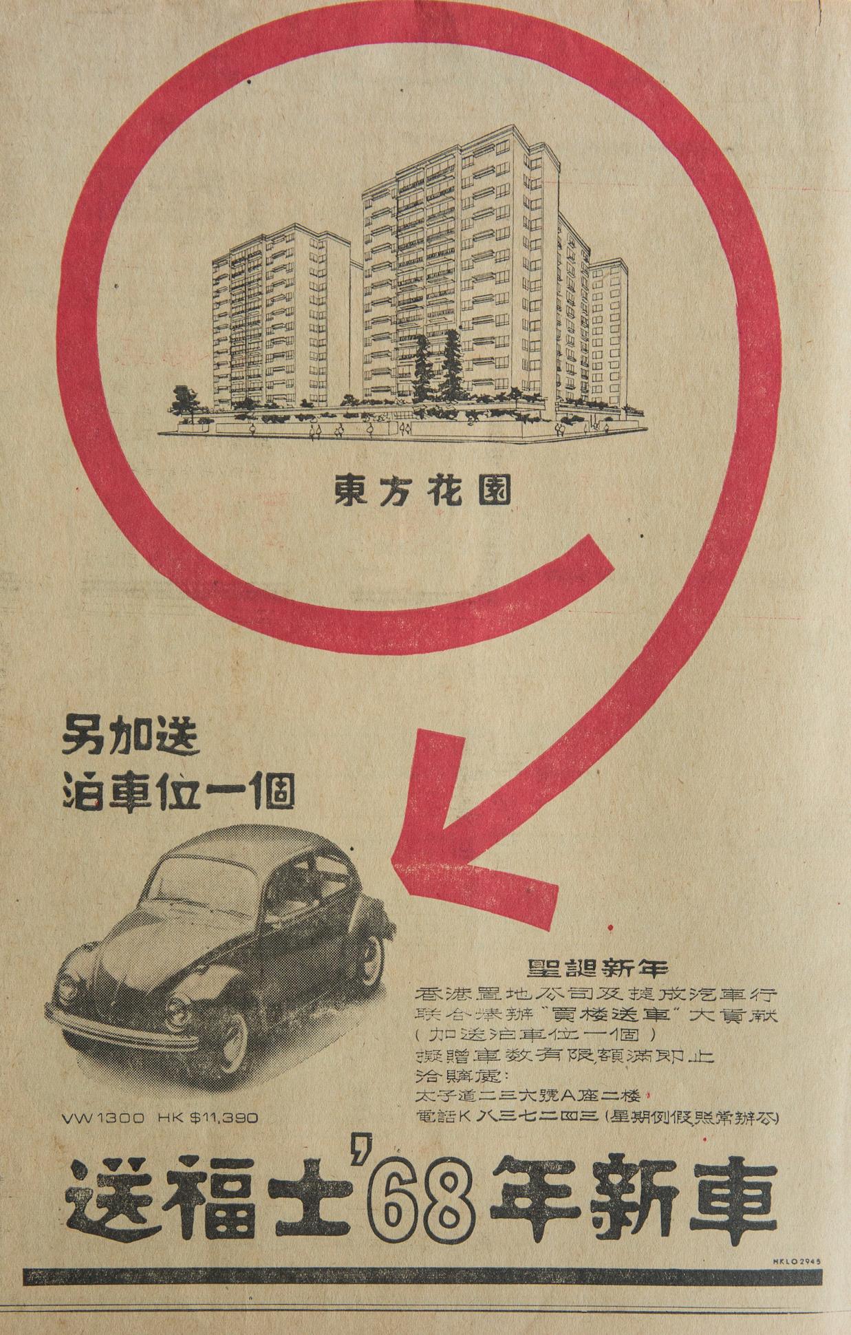 2604-vintage-car-02-002