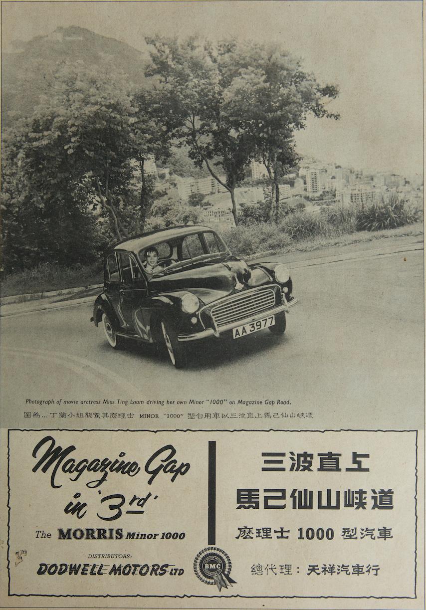 2604-vintage-car-02-003