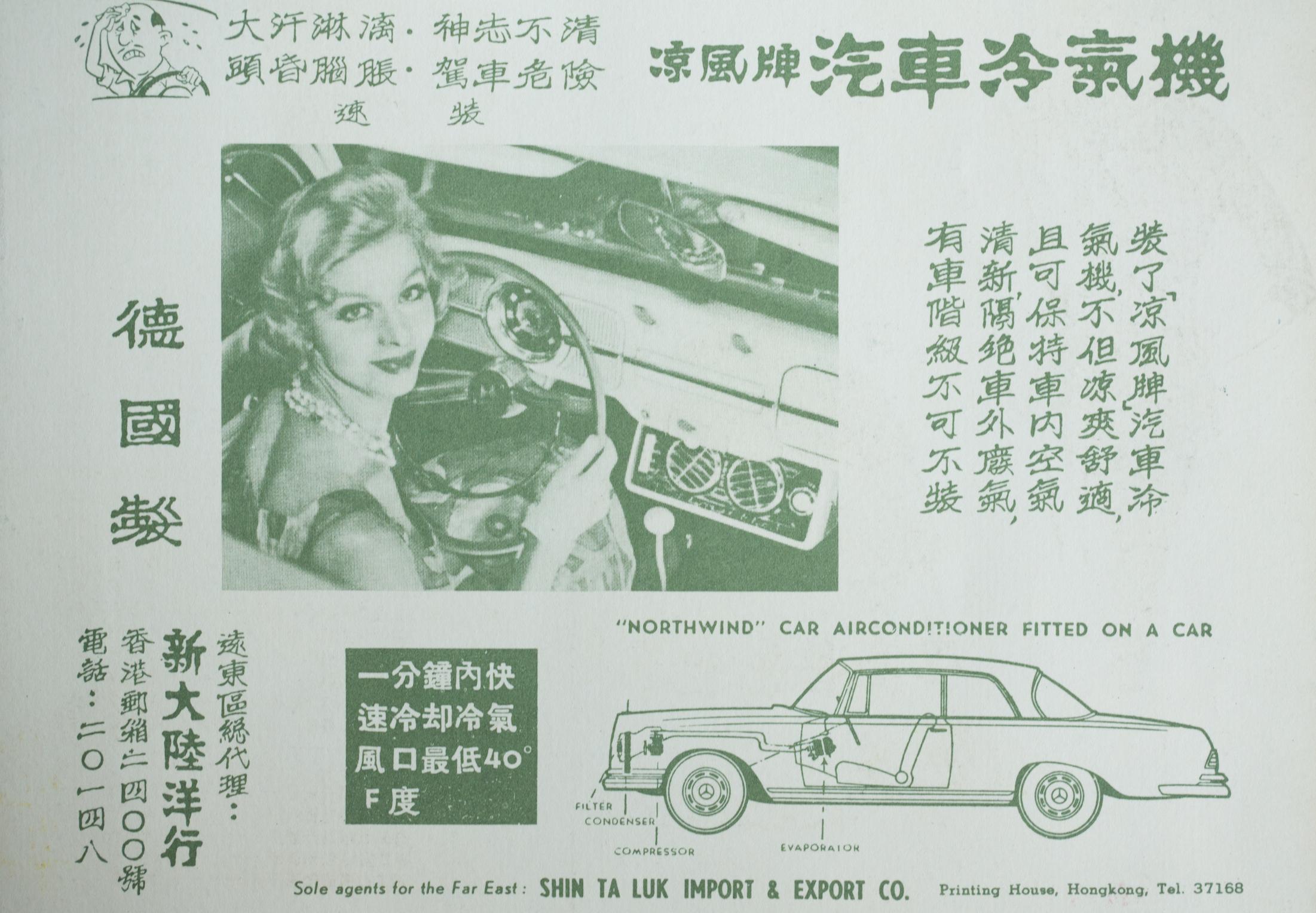 2604-vintage-car-02-007