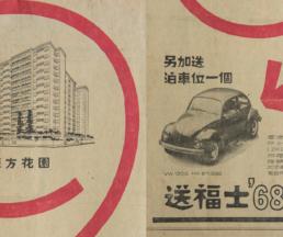 2604-vintage-car-02-008