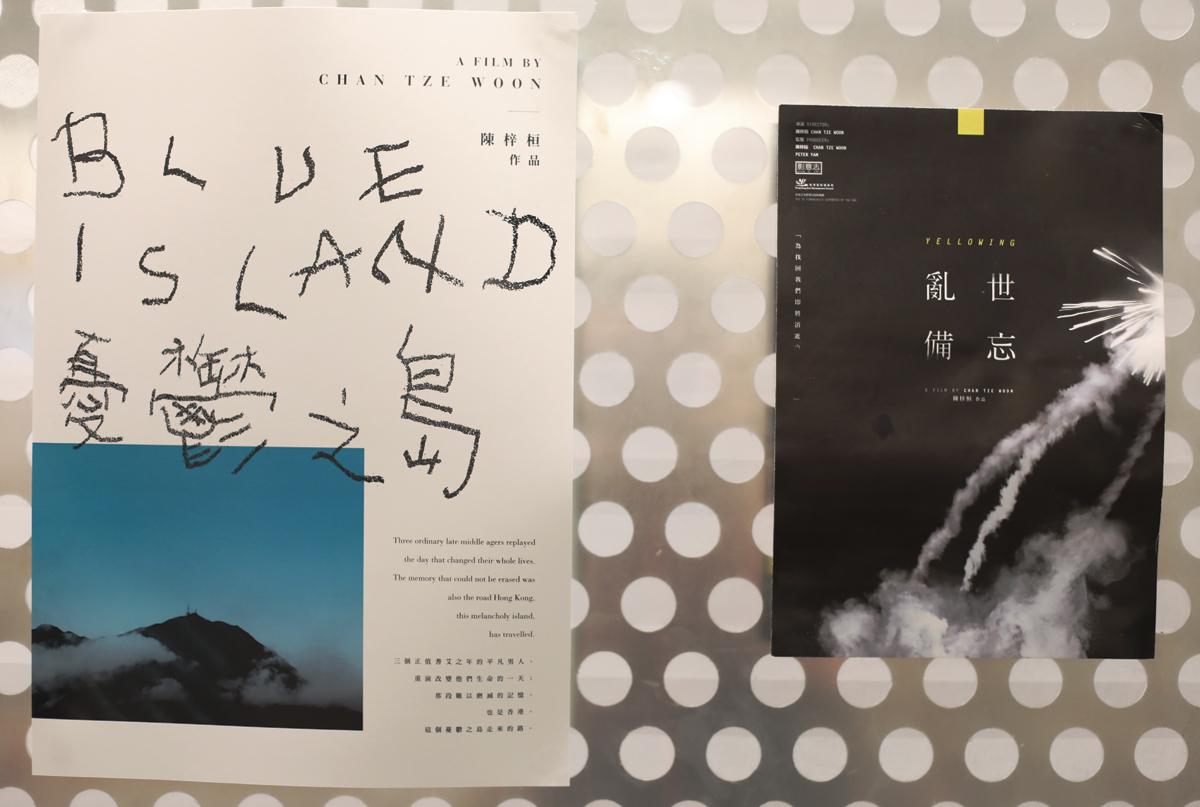 陳梓桓7月逗留東京一個月,《亂世備忘》放映後反應不俗,他坦言在海外累積名氣,容易簽發行商,有助往後的製作封了「蝕本門」。