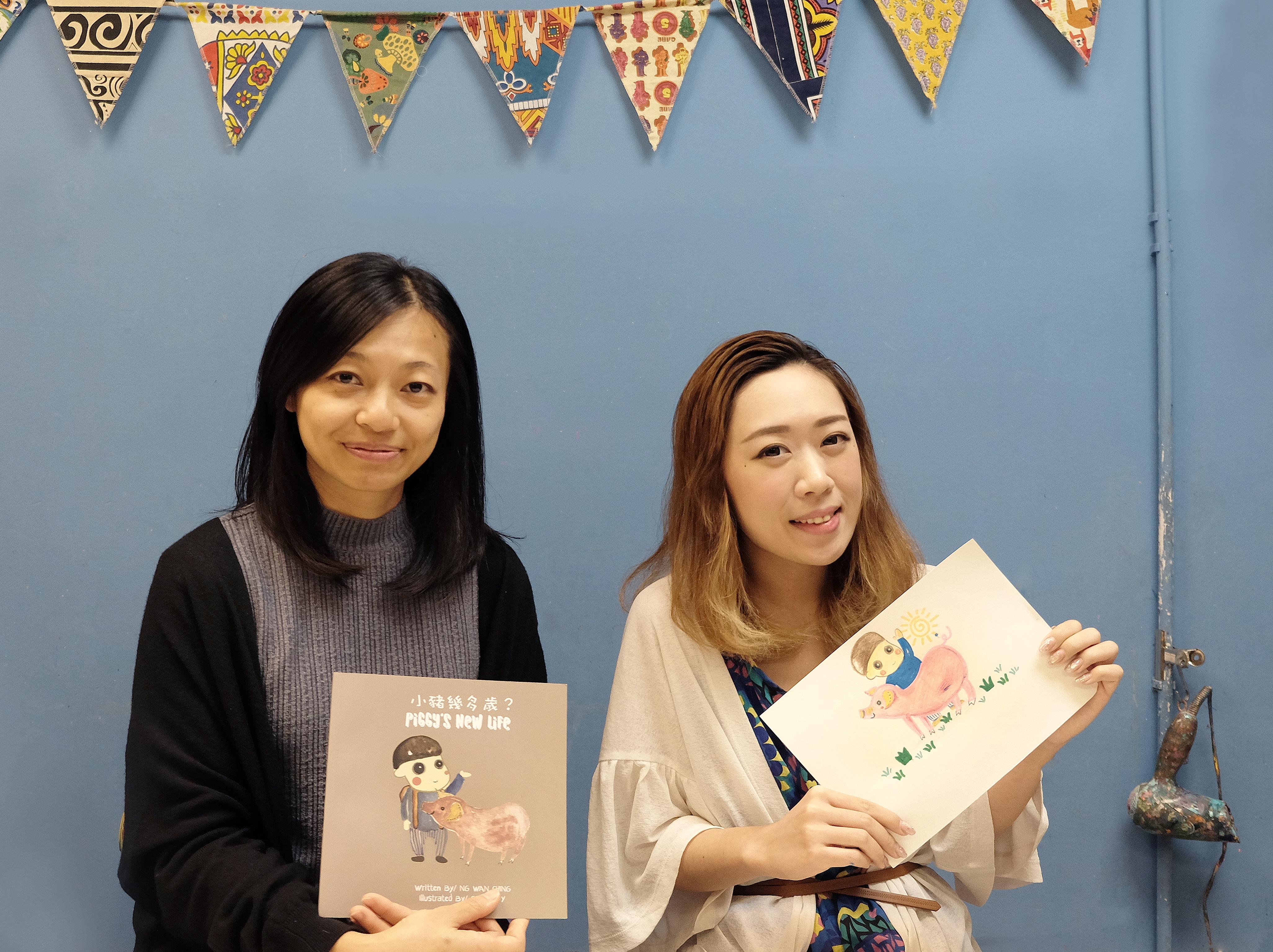 曾任記者的吳韻菁(左)在一次訪問中認識了藝術家Canace(右),於是邀請她擔任繪本插畫師。