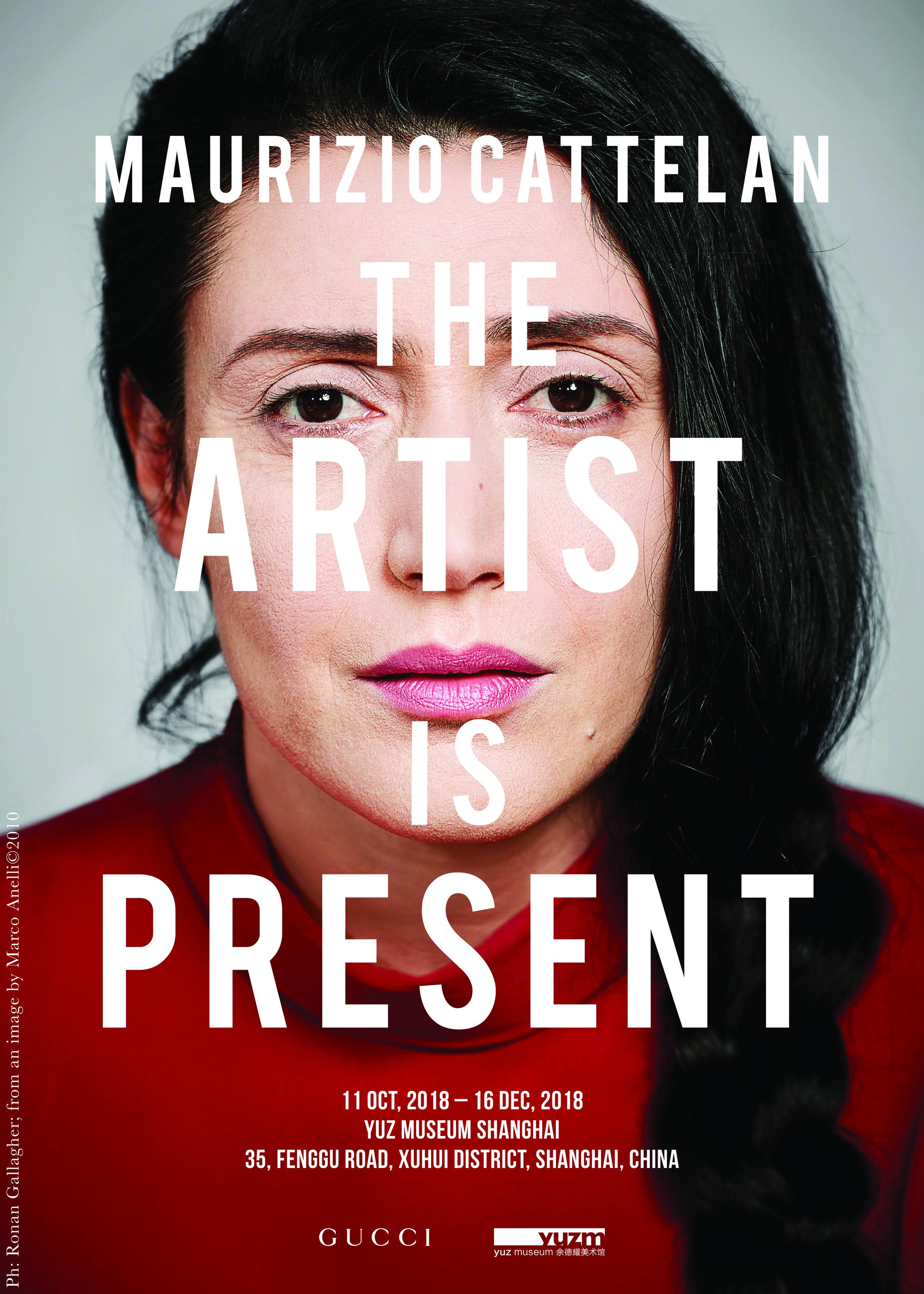 是次展覽的海報,明顯戲謔當代藝術的教母級人物Marina Abramović。