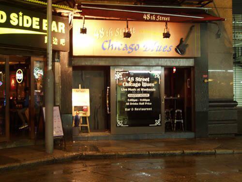 48th Street Chicago Blues的舊照片(圖片由受訪者提供)