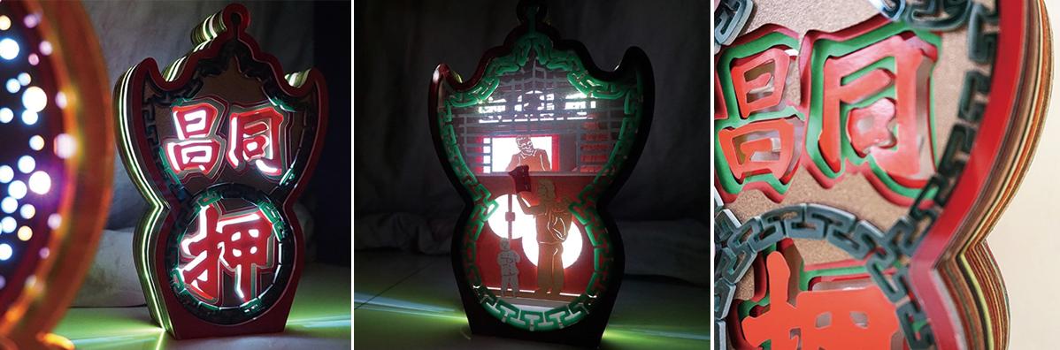 本地品牌「慢覓陳皮」的紙藝燈作品相當精緻,設計師甚至曾以精細紙藝演活充滿本土情懷的霓虹燈。