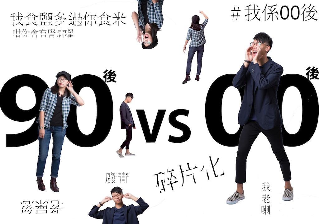 00gen-web-cover03