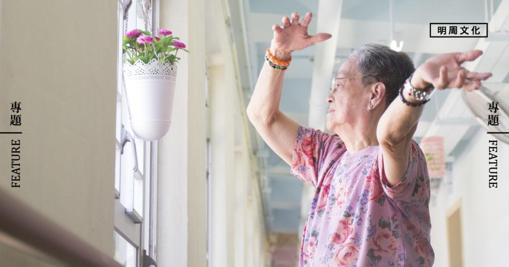水婆婆每日聽音樂鍛煉身體,舒展身姿。