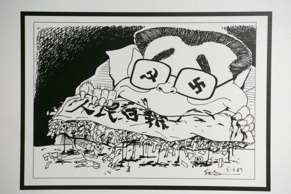 《六四》,畫於1989年6月5日,至今六四事件仍是他每年都會重畫的題材,提醒人別忘記。
