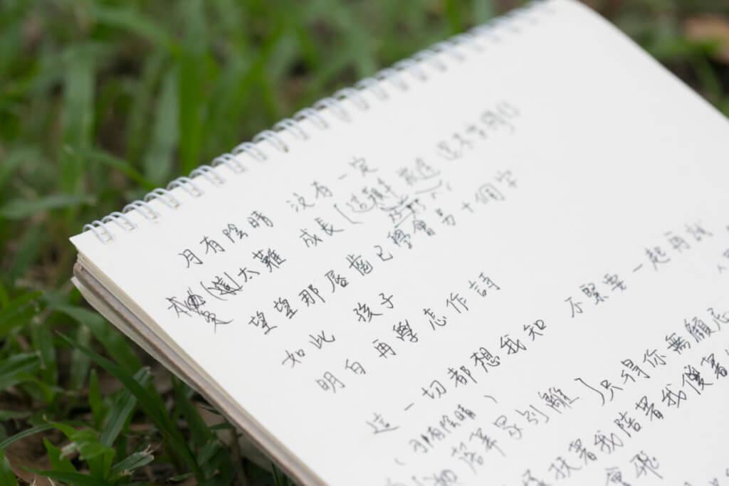 為爸爸寫了一首詩,關於父女的故事。