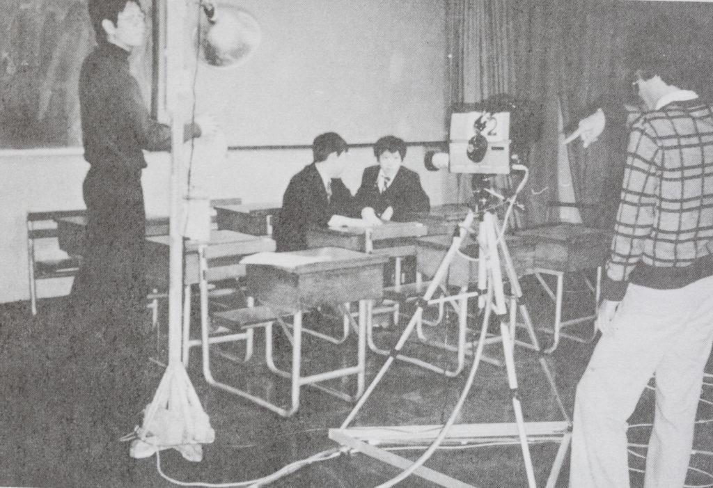 學校的教育節目製作組成立於1975年,師生共同拍攝了累積二十個以上的德育節目。(受訪者提供)
