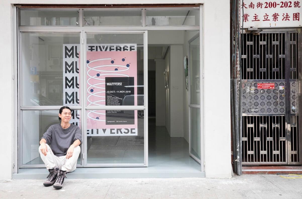 Parallel Space首場展覽由林謙策展,展覽以多重宇宙為題,邀請了外國及香港的藝術家同場展出。