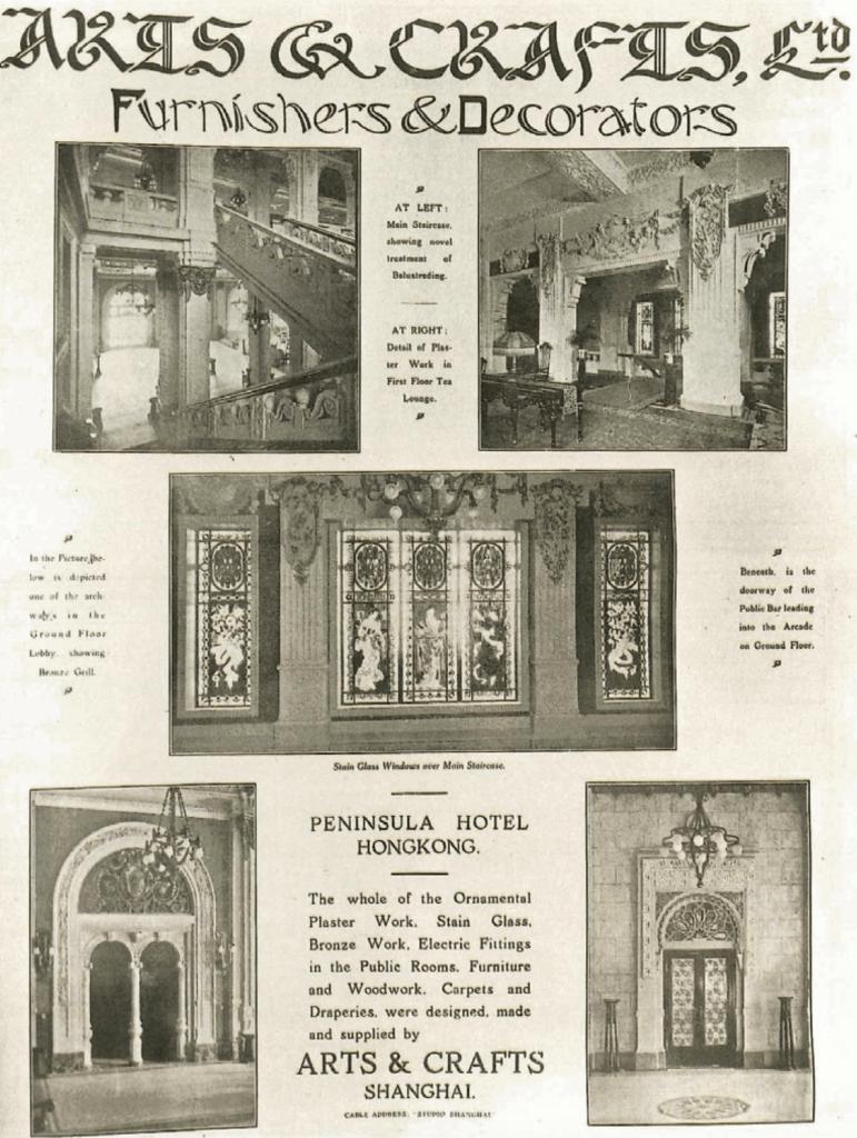 從這則1928年半島酒店開業時刊登的報章廣告,可見當時裝潢富文藝復興時代色彩,呈現出世紀初的奢靡浮華。