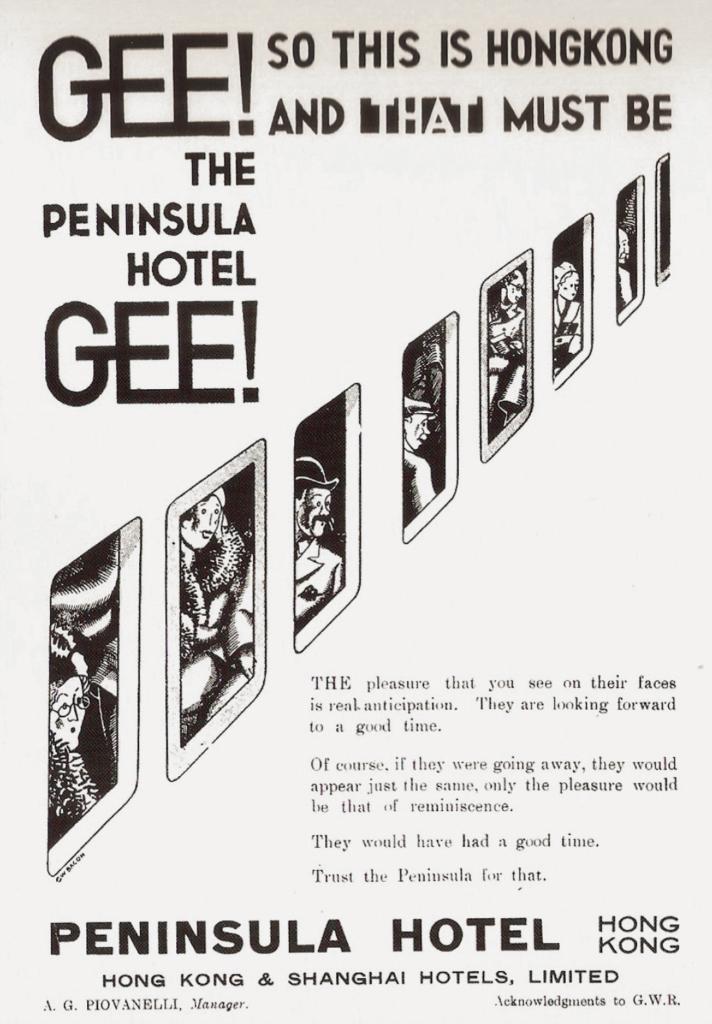 因為尖沙咀火車站就在對面,當時歐洲富人可乘 歐亞鐵路從歐洲直達酒店門前。這則開業初期的廣告,總叫我想起Agatha Christie的小說。