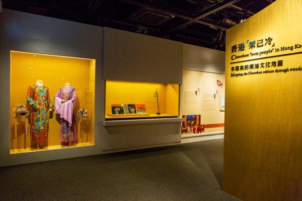 展覽亦有介紹香港的「架己冷」所承傳的潮汕文化