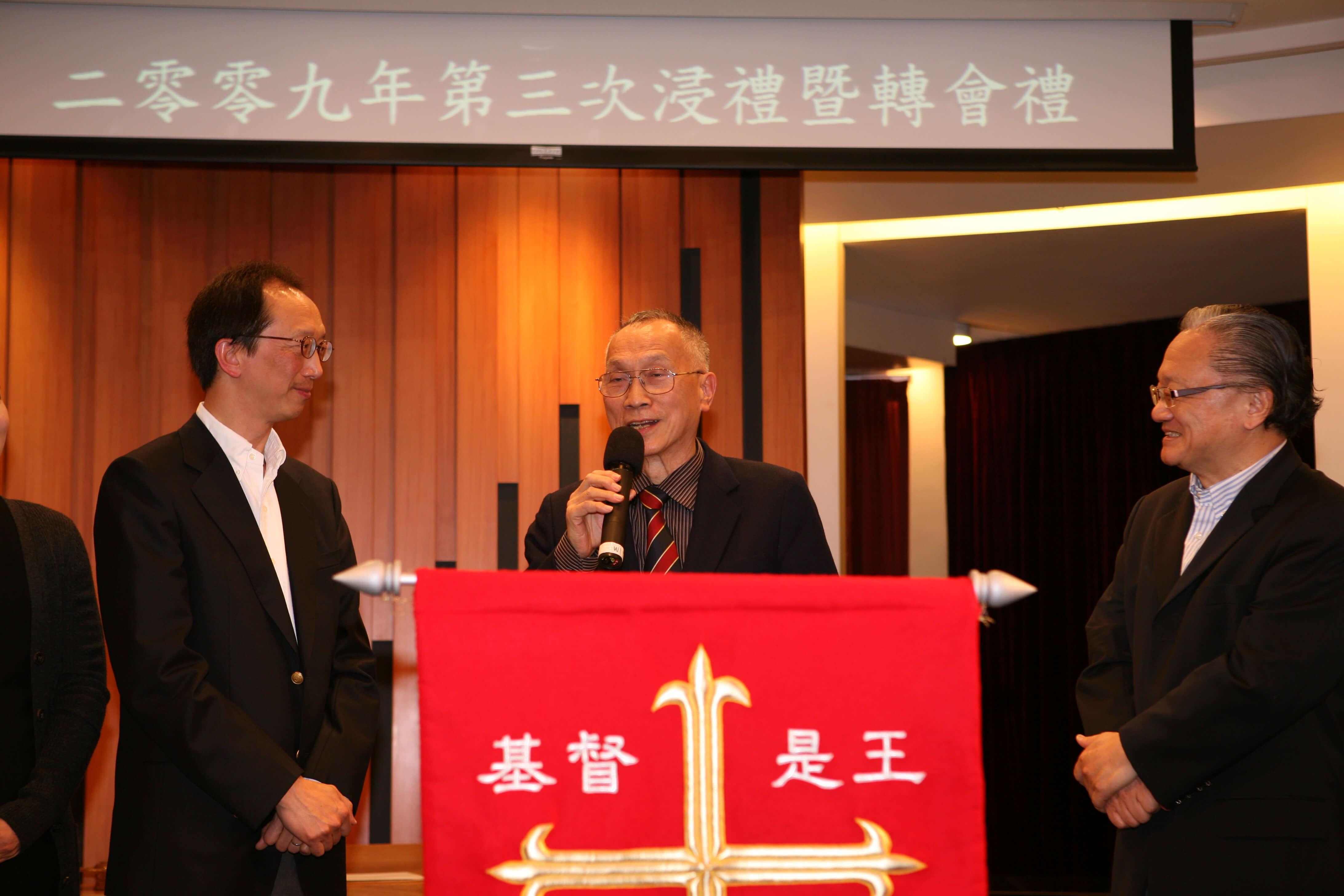 梁錦松於2007年決志信主,並於2009年受浸。(受訪者提供)