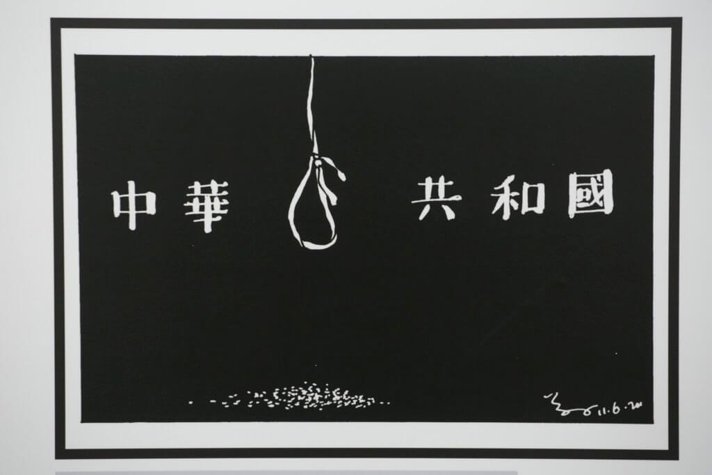 一九四六年張愛玲在散文〈中國的日夜〉中,她給中國人羣體的比喻是「補釘的彩雲」,然而一九七八年〈浮花浪蕊〉卻變成了「成羣撲面的蚊蚋」,這兩種比喻,讓我們看見在那三十年間,張愛玲對中國的觀感變化。(尊子繪)